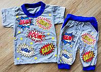 Детский летний костюм модный  для мальчика бриджи  футболка