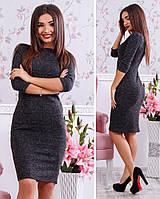 76372a807245d42 Черное платье в Львове. Сравнить цены, купить потребительские товары ...