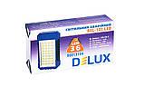 Светильник светодиодный аварийный DELUX REL 101 (4V2.4Ah) 36 LED 4W 69x37x125, фото 7