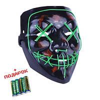 Неоновая маска Судная ночь. Светящаяся маска на хеллоуин