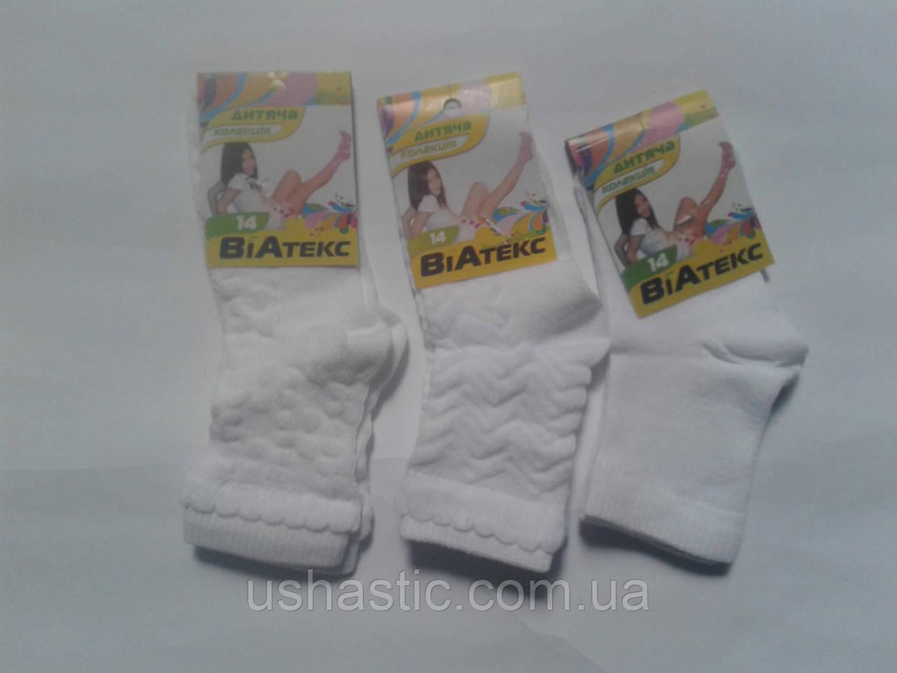 Носочки белые ажурные для девочек на 1-2 года (р.14) Украина