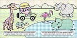 Малышарики. Водяні розмальовки. екзотичні тварини, фото 2