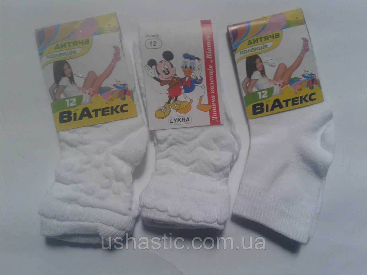 Шкарпетки білі ажурні для дівчаток на 9-12 міс (р. 12) Україна