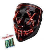 Неоновая маска. Светящаяся маска Судная ночь. Маска для хеллоуина