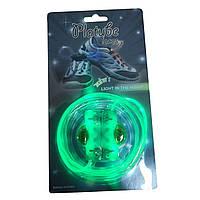 Светящиеся шнурки - Зеленый