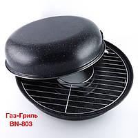 Сковорода газ-гриль с антипригарным мраморным покрытием покрытие