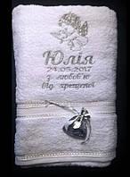 Крыжма махровая именная, банное полотенце,серебро