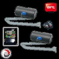Автоматика для  распашных ворот комплект IGEA KIT