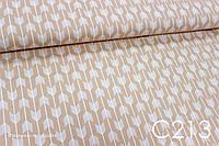 Ткань сатин Стрелы на коричневом, фото 1