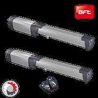 Автоматика для  распашных ворот комплект PHOBOS AC A50 KIT