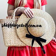 Комплект: соломенная сумка + шляпа