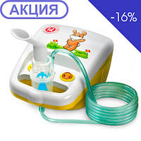 Ингалятор компрессорный Little Doctor LD 212C (Сингапур)