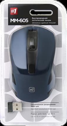 Беспроводная мышка Defender MM-605, Blue, компьютерная мышь дефендер для ПК и ноутбука, фото 2