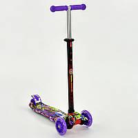 Самокат-кикборд Best Scooter 779-1390