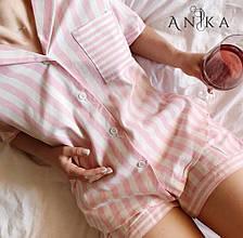 Классная пижама в полоску