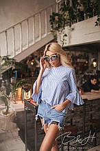 Классная женская рубашка в полоску