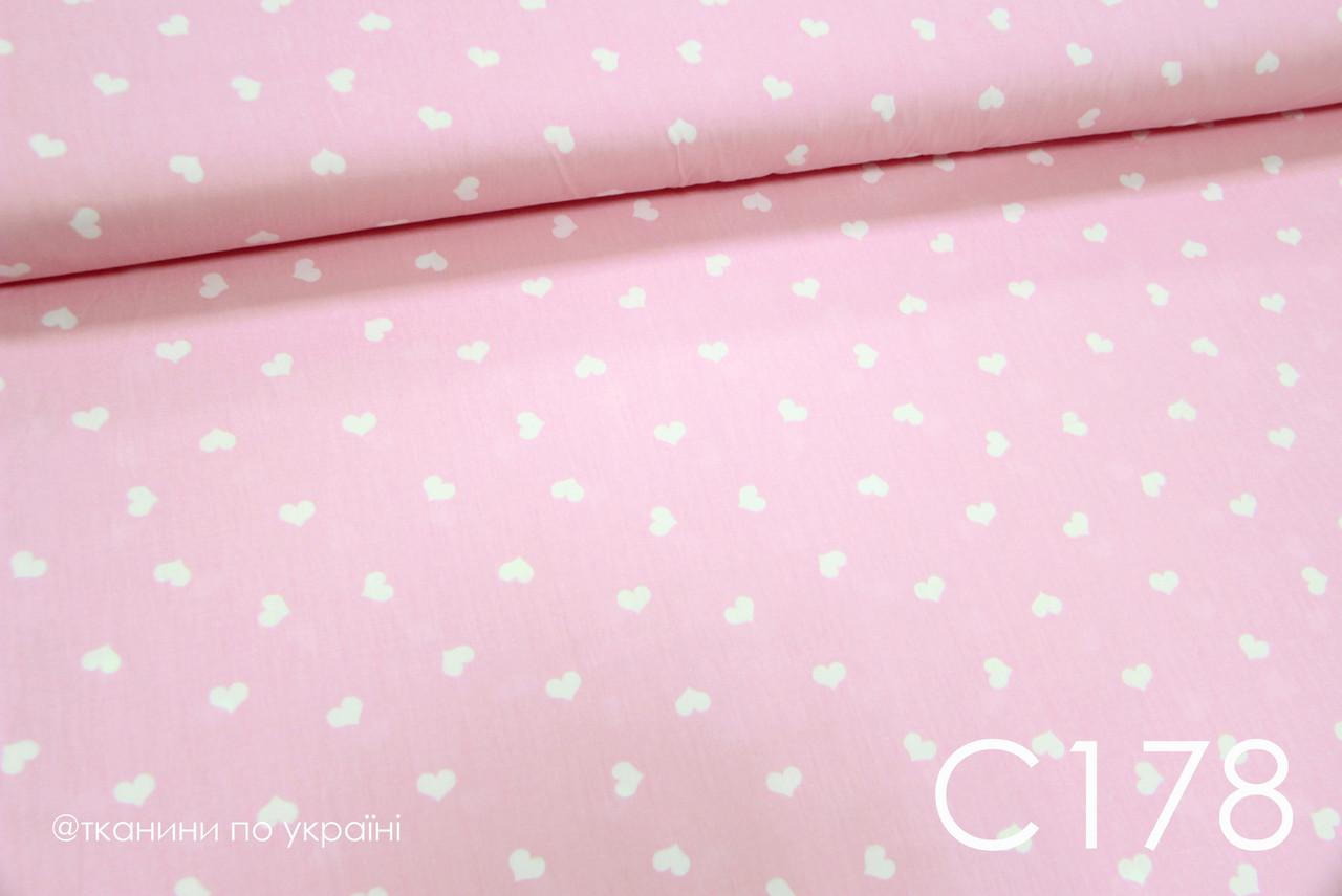 Ткань сатин Сердца на розовом