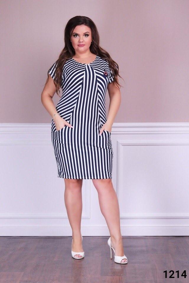 Приталенное платье в полоску большого размера