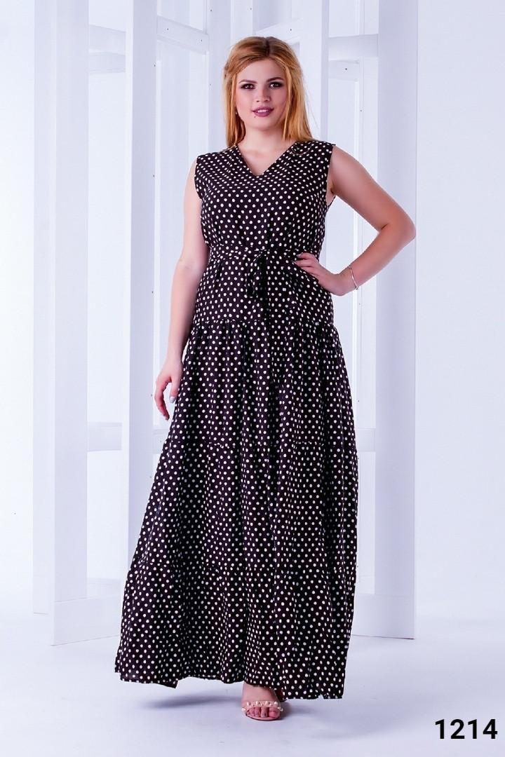 Платье в пол с пышной юбкой большого размера