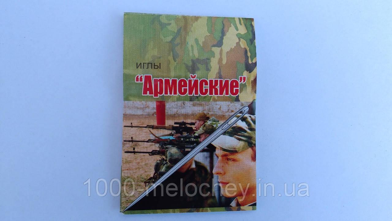 """Голки швейні """"Армійські"""" (10шт) ручні, великі вушка."""