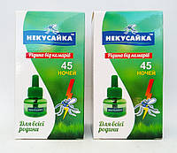 Жидкость от комаров Некусайка без запаха 45 ночей для фумигатора