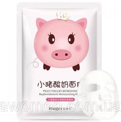 Маска для лица йогуртовая Images Piggy Yogurt Refreshing White 25 g