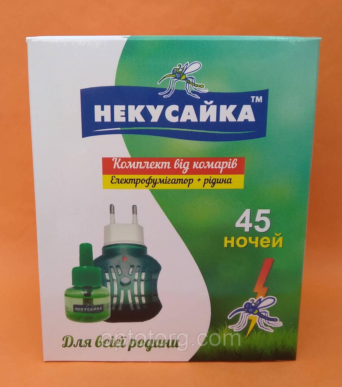 Фумигатор+жидкость от комаров Некусайка  45 ночей