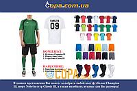 Набор для команды Joma Team Champion III - 7 шт. с нанесением номеров и фамилий!