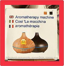 Увлажнитель воздуха Aromatherapy mashine Cosi 'La mashina, 7 led подсветок