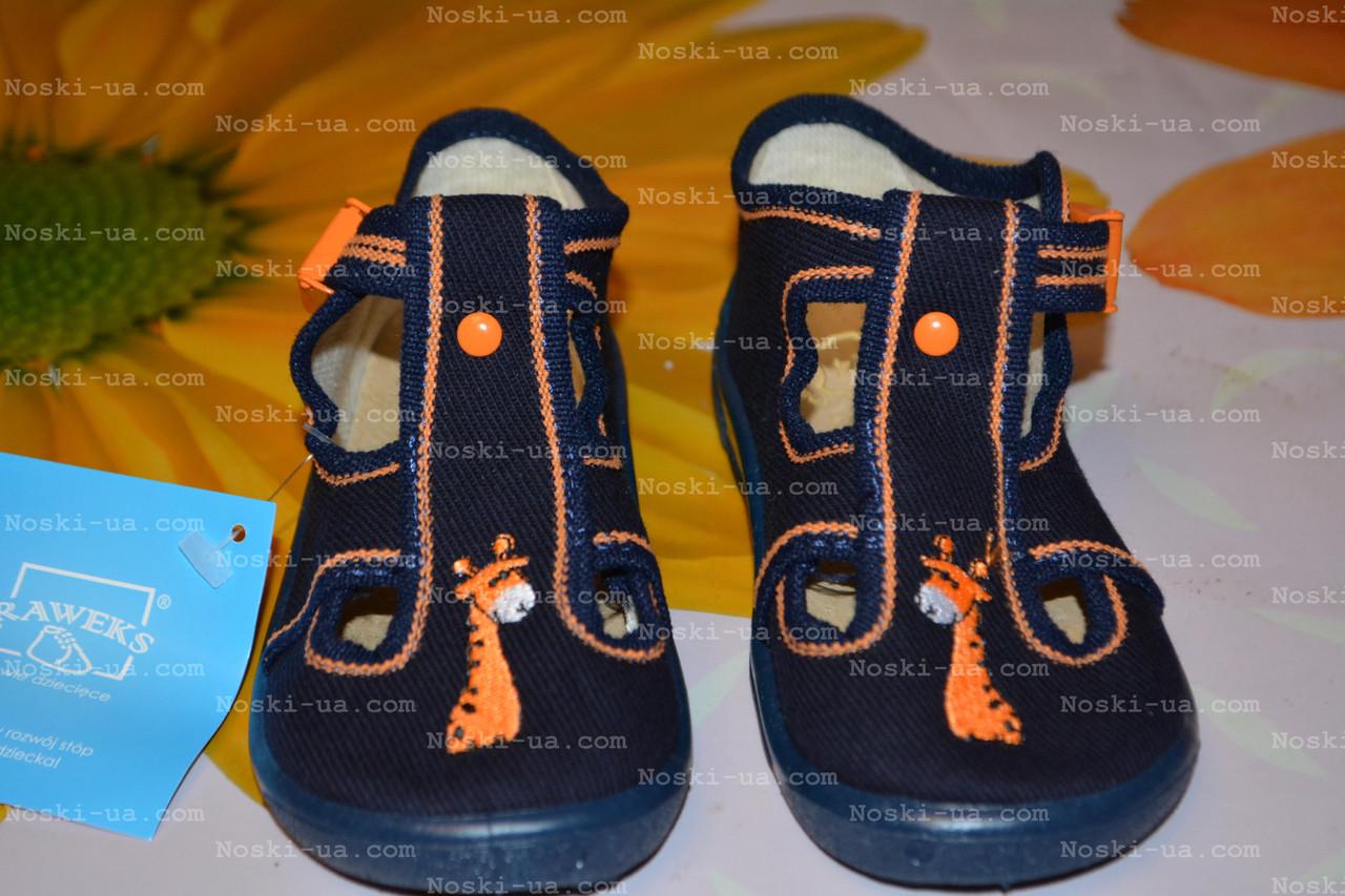 """Обувь детская, р.20,21.  детские тапочки. Польская обувь. тапочки в садик - """"Носки для всей семьи, детская обувь и другие товары"""" в Николаеве"""