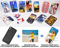 Печать на чехле для Huawei Honor Play 8A (JAT-L29) (Cиликон/TPU)