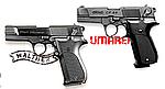 WALTHER CP88 Пневматическая копия пистолета от UMAREX