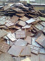 Сдача металлолома, фото 1