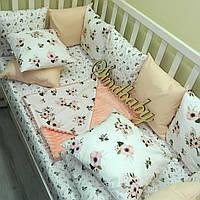 АКЦИЯ: Комплект в кроватку «Цветочный» 12 бортиков + простынка и плед