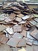 Стоимость лома черных металлов