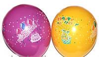 """Воздушный шар 8"""" С Днем Рождения"""
