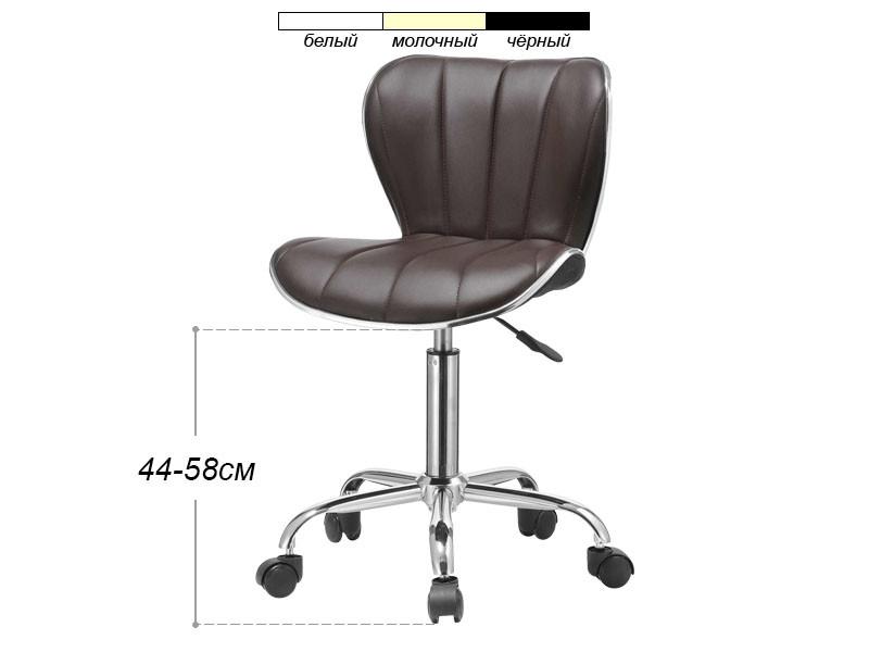 Маникюрное кресло для клиентов, стул для мастера модель 163