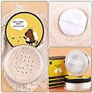 Минеральная пудра для матирования Bisutang Honey Makeup Powder (Natural) 5 g, фото 3