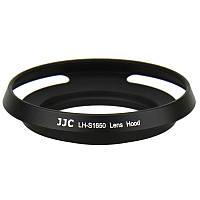 Бленда JJC LH-S1650  для объективов Nikon 1 (Nikkor 10mm f/2.8, VR 10-30mm f/3.5-5.6, AW 10mm f/2.8, AW 11-27)