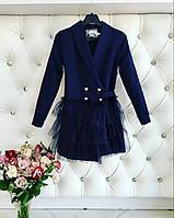 Школьное платье пиджак для девочки с фатиновой юбкой, школьная форма, цвет синий