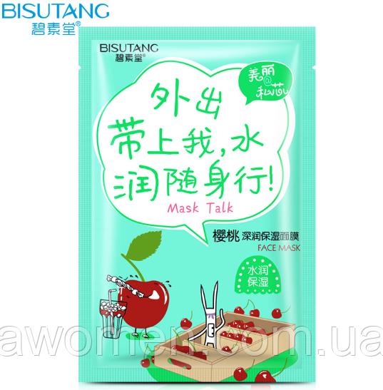 Увлажняющая тканевая маска Bisutang Hydra с экстрактом вишни и гиалуриновой кислоты 25 g