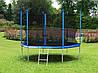 Батут FunFit с сеткой (312 см), фото 3