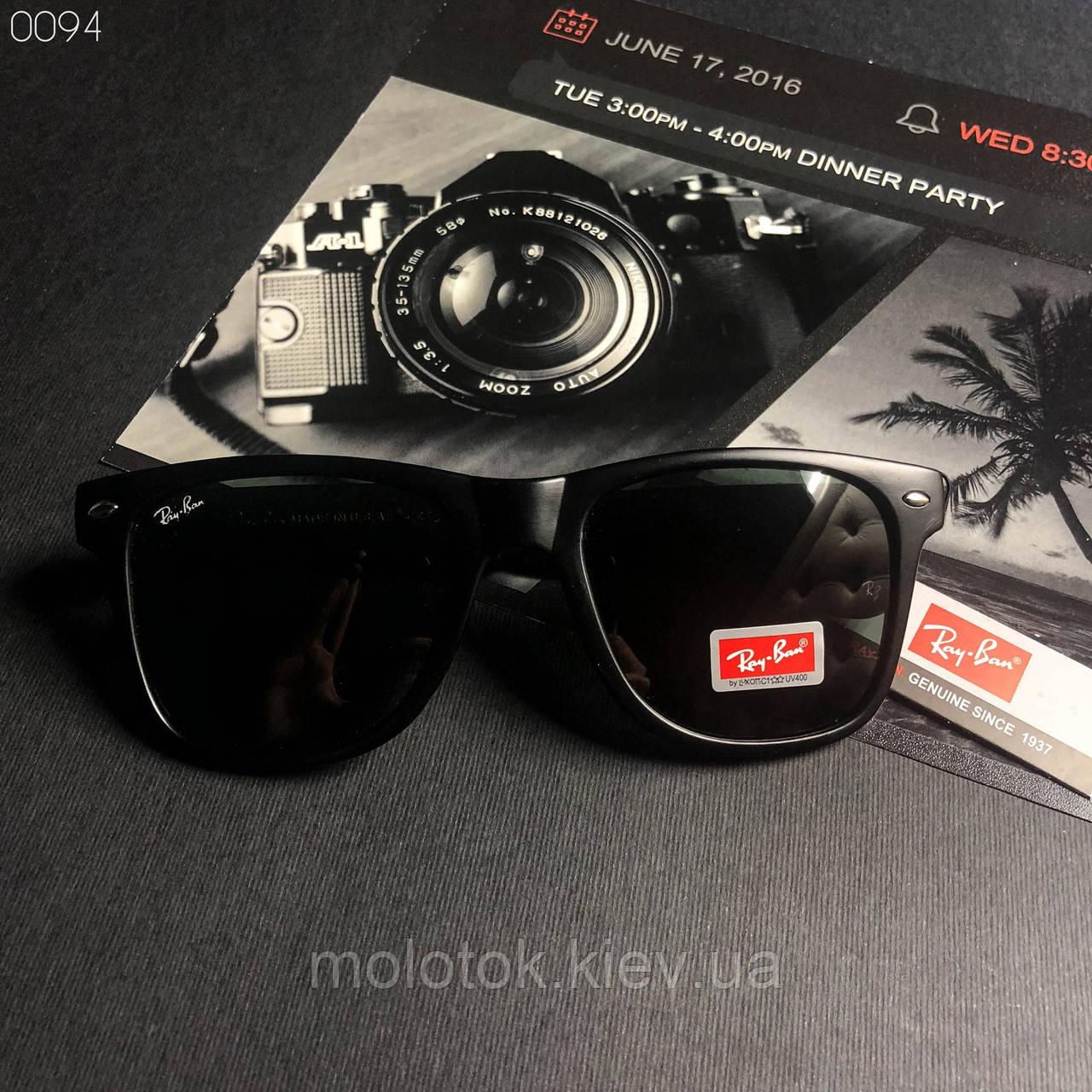 Чоловічі сонцезахисні окуляри в стилі Ray-Ban чорні