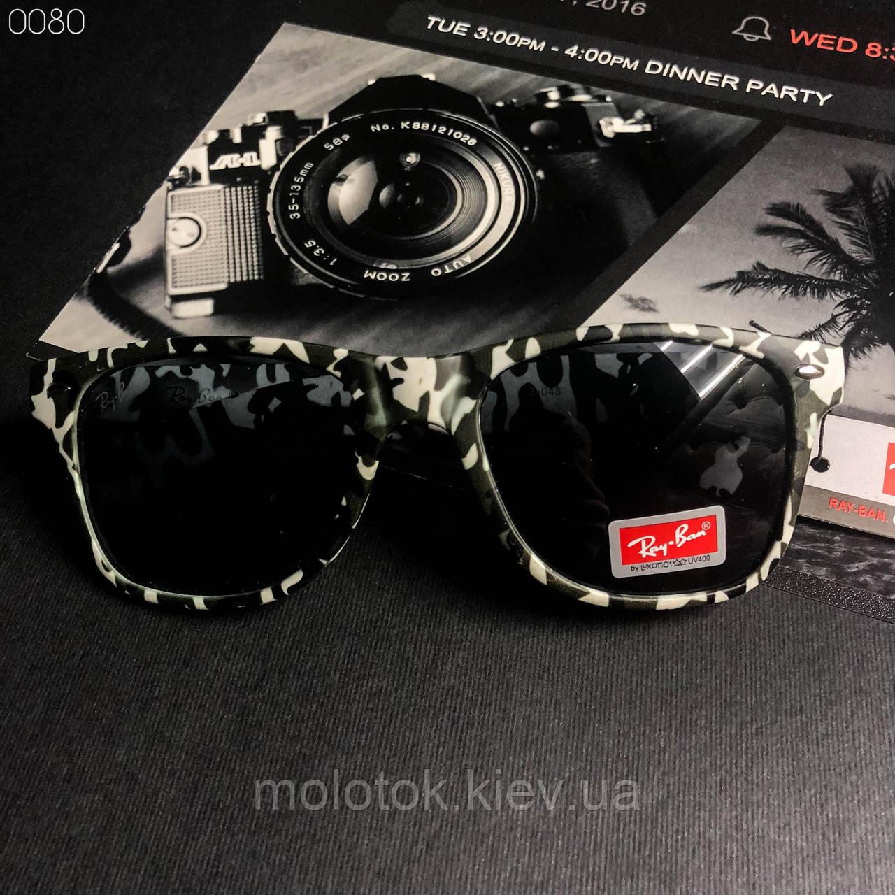 Модные солнцезащитные мужские очки в стиле Ray-Ban камуфляжные