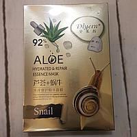 Набор 10 масок Hydrated repair essence mask snail (с муцином-слизью улитки)