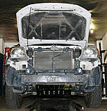 Декоративно-захисна сітка радіатора Toyota Hilux 2006 - фальшрадіаторная решітка, бампер, фото 2