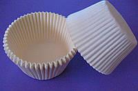 Тарталетки (капсулы) бумажные для кексов, капкейков Белые 55*42,5 мм