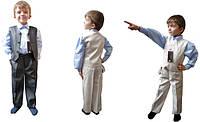 Жилетка и брюки на мальчика от 1 до 6 лет