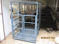 Весы для животных 1500 кг