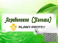 Агроволокно PLANT-PROTEX (Польша)